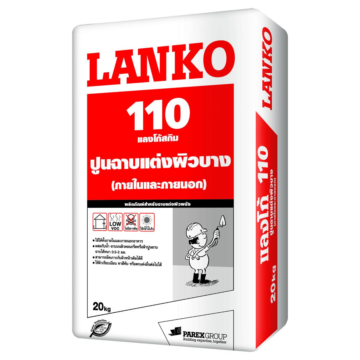 LANKO 110 Grey