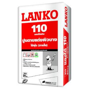 LANKO 110 White