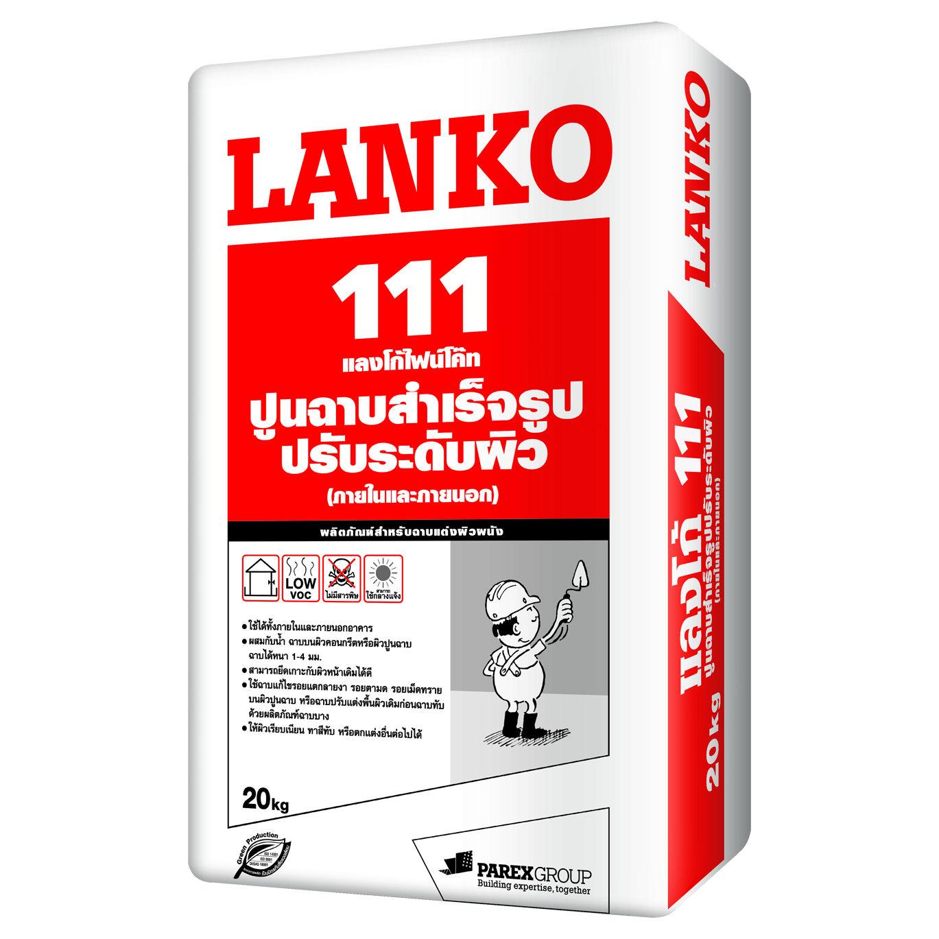 LANKO 111