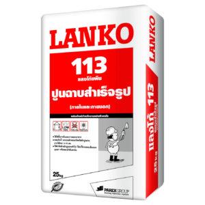 LANKO 113