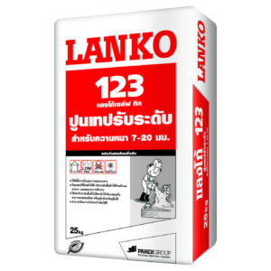 LANKO 123