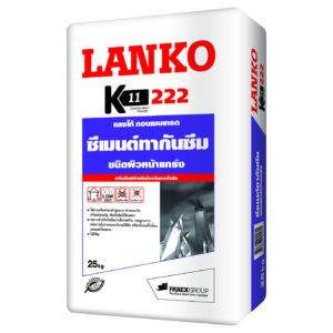 LANKO 222