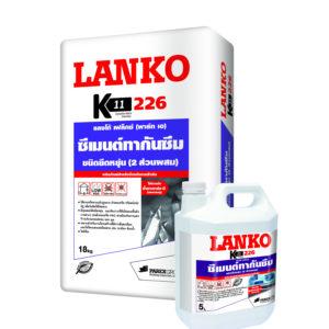 LANKO 226