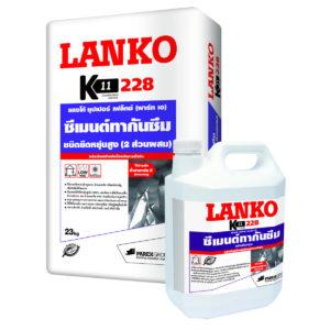 LANKO 228