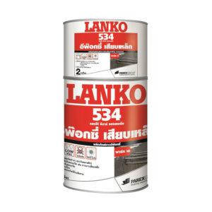 LANKO 534