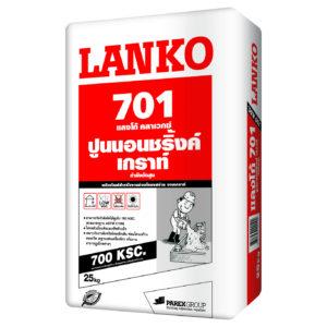 LANKO 701