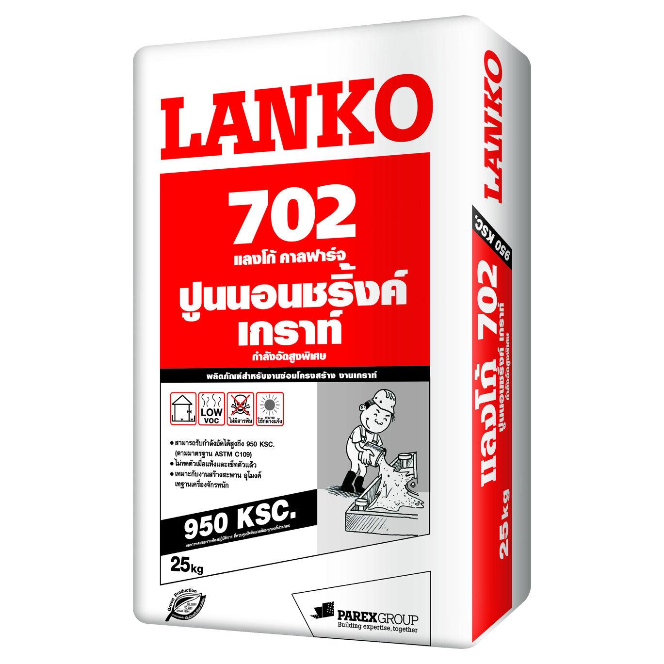 LANKO 702