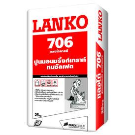LANKO 706