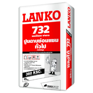 LANKO 732