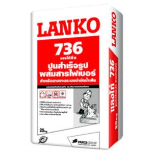 LANKO 736