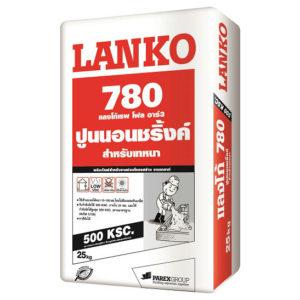 LANKO 780