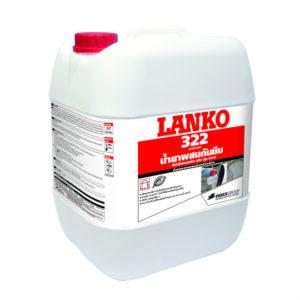 LANKO 322