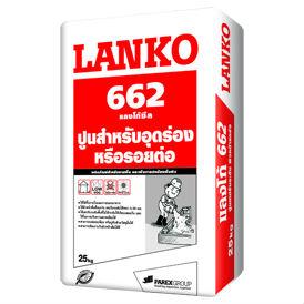 LANKO 662